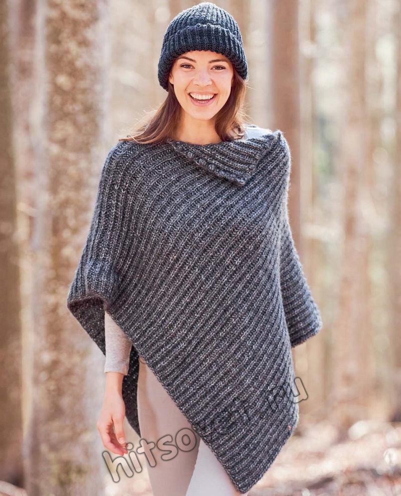 Вязаное пончо и шапка резинкой, фото.