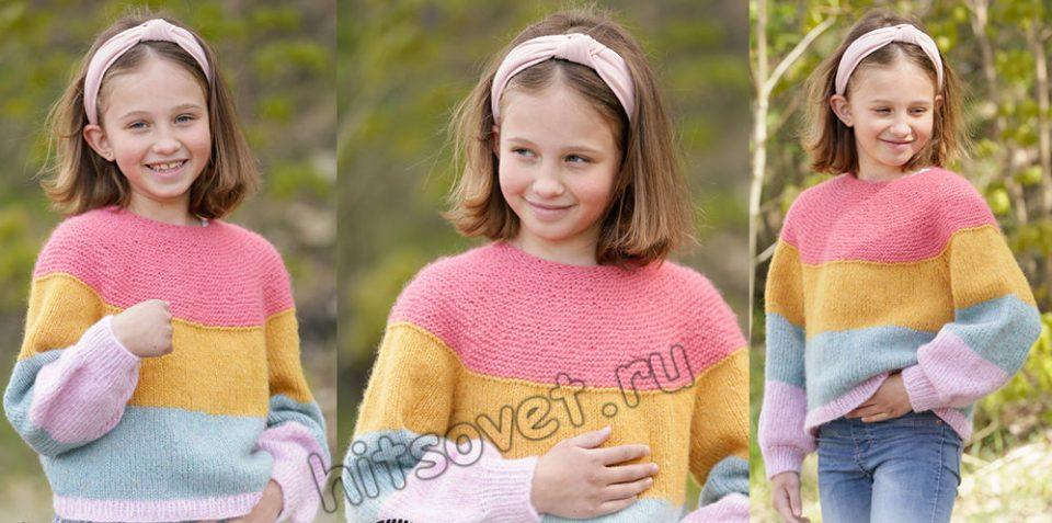 Вязаный детский джемпер Candy Bar, фото.