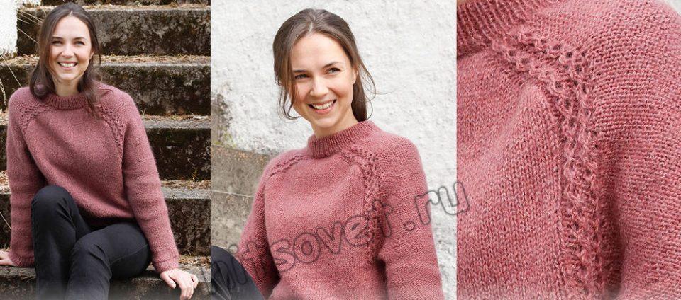 Вязаный свитер Alpenglow, фото.