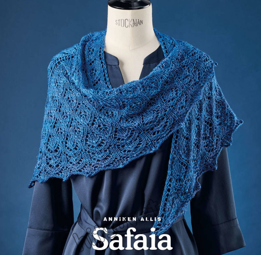 Кружевная шаль Safaia