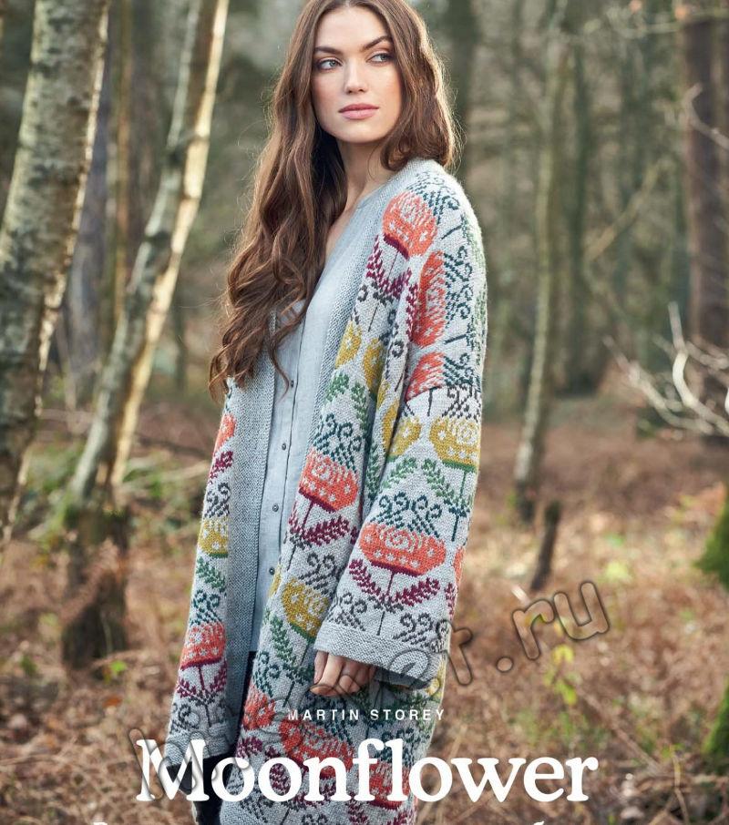 Вязание пальто Moonflofer, фото 1.