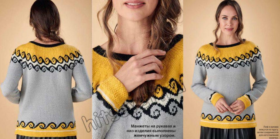 Вязание пуловера Melusine, фото 2.
