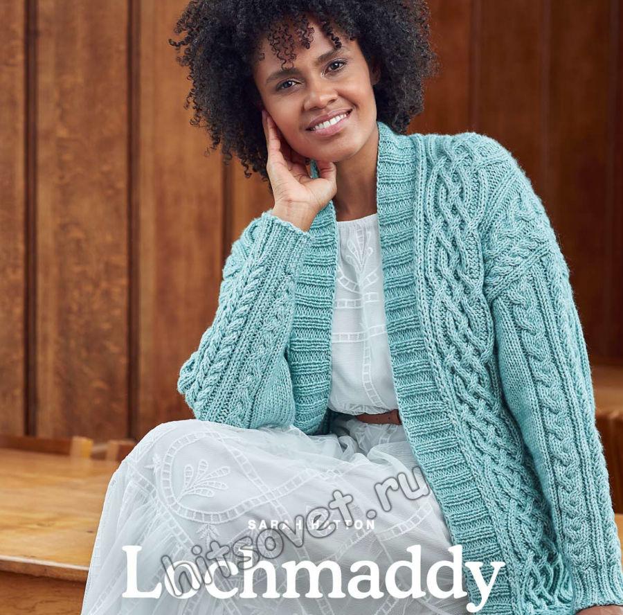 Вязание жакета Lochmaddy