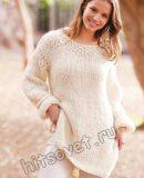 Вязаный пуловер оверсайз с боковыми разрезами