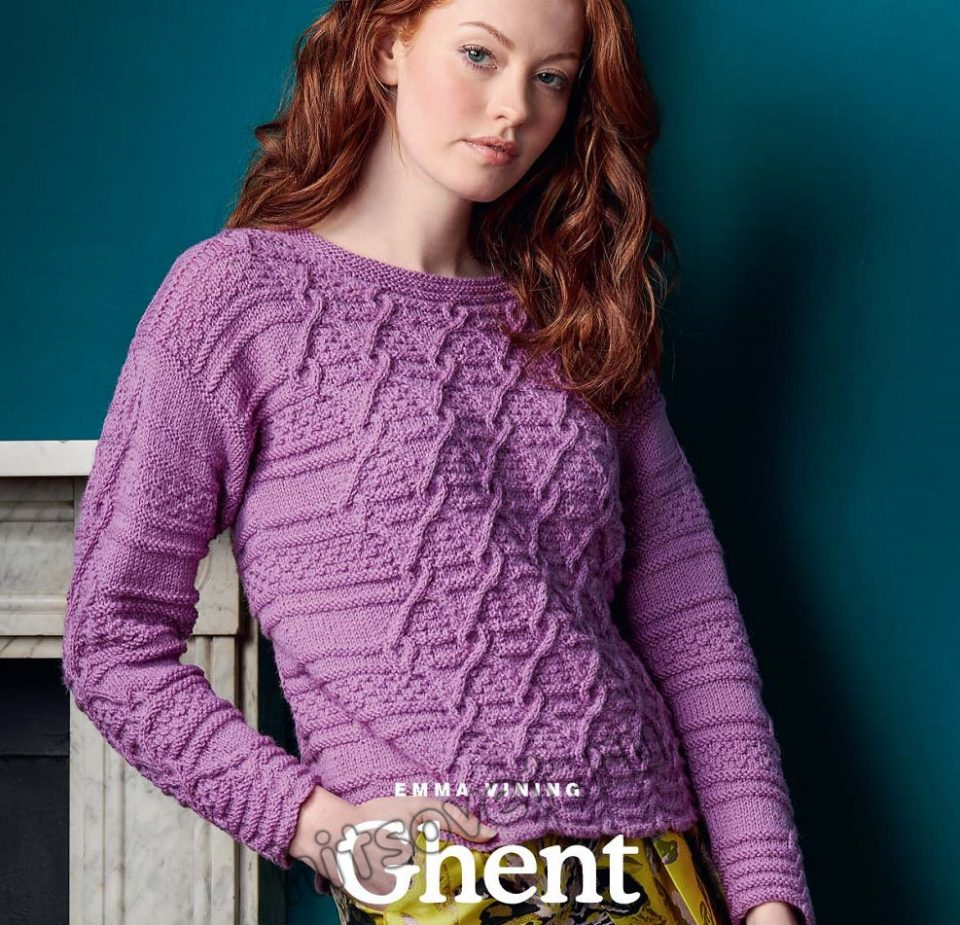 Вязаный рельефный пуловер Ghent, фото 1.