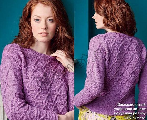 Вязаный рельефный пуловер Ghent, фото 2.