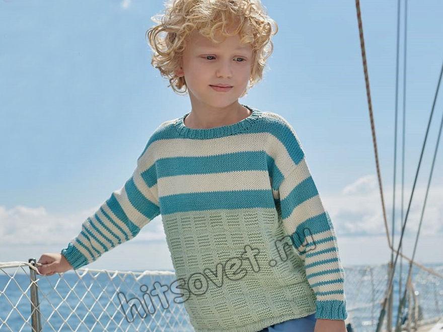 Стильный полосатый пуловер для мальчика, фото.