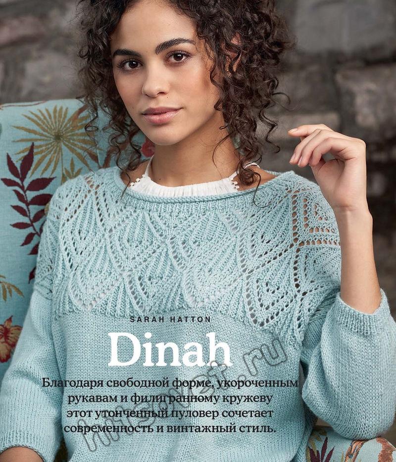 Вязание джемпера Dinah