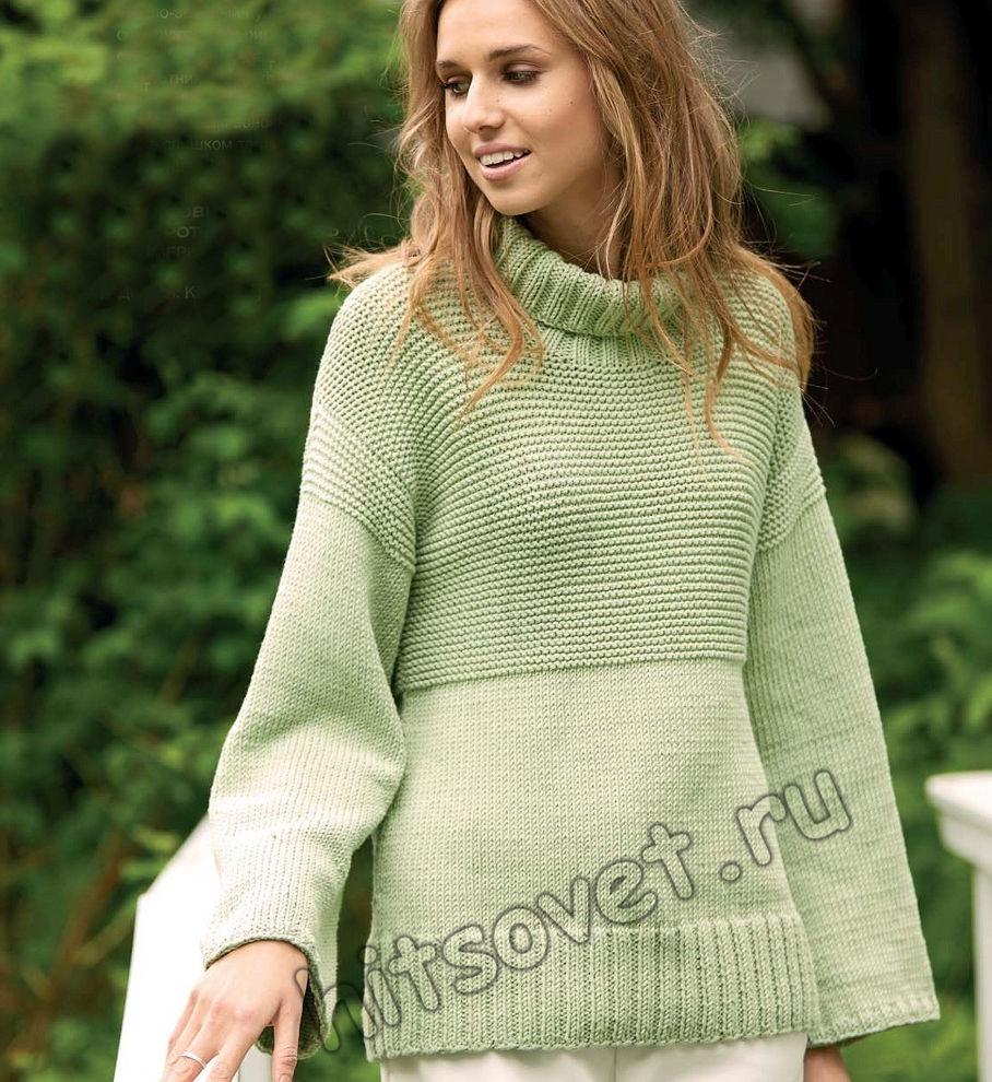 Модный вязаный свитер с воротником гольф