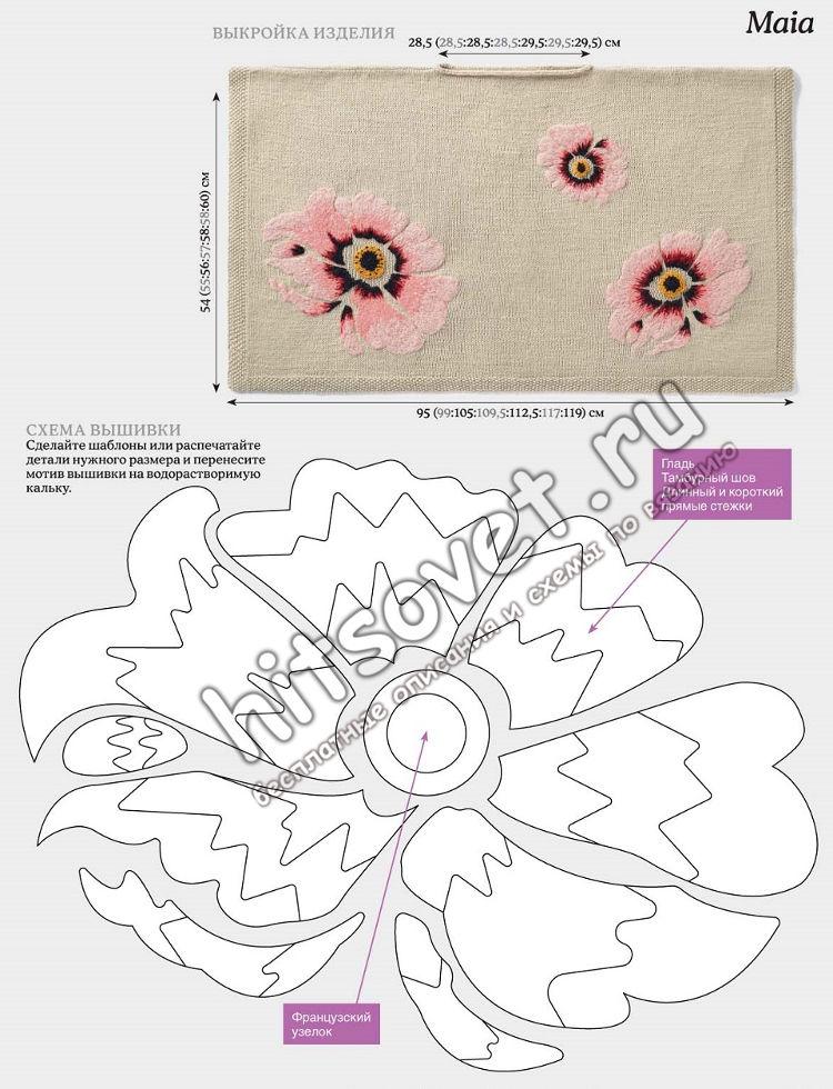 Вязаное пончо с вышитыми цветами Maia, схема.