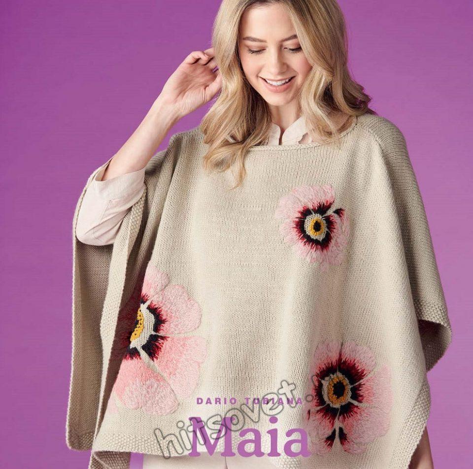 Вязаное пончо с вышитыми цветами Maia, фото 1.