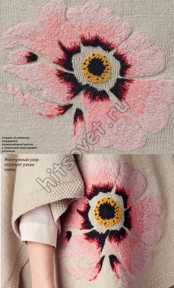 Вязаное пончо с вышитыми цветами Maia, фото 3.