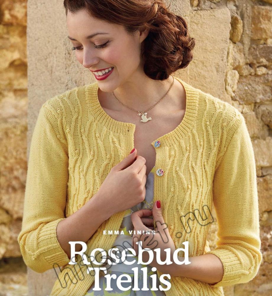 Вязаный жакет Rosebud Trellis, фото.