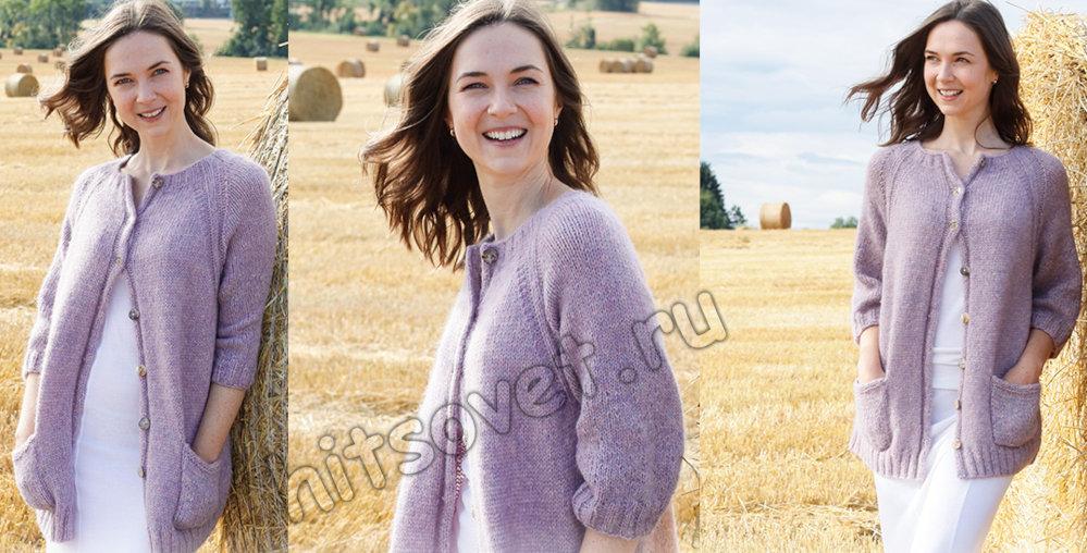 Вязание кардигана Lavender Pocket