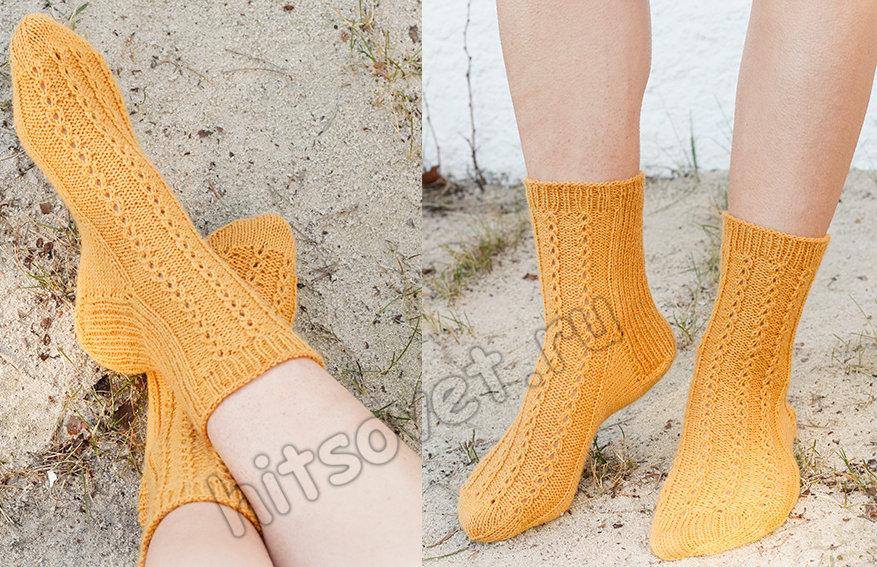 Вязаные носки Sunshine Comfort, фото.