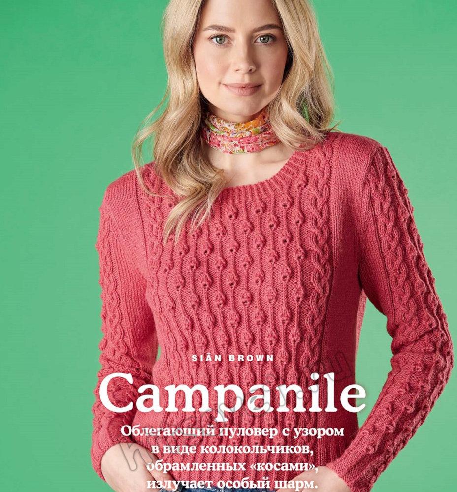 Вязаный̆ джемпер Campanile, фото.