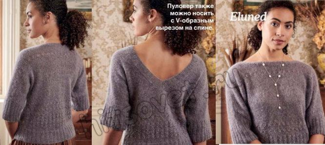 Вязание пуловера Eluned, фото 2.