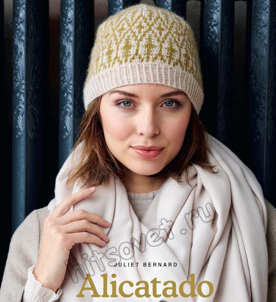Кашемировая жаккардовая шапочка Alicatado